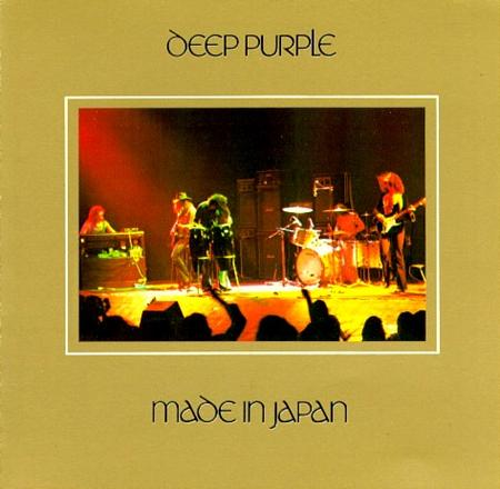 Made In Japan - 1972